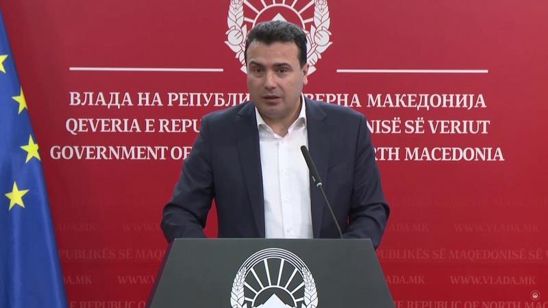Kabineti i Zaevit: As në Qeveri, as në LSDM nuk është biseduar për ndryshimin e flamurit, stemës apo himnit