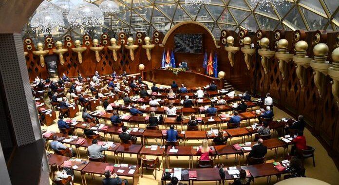 Rebalansi i buxhetit nga sot hyn në Parlament