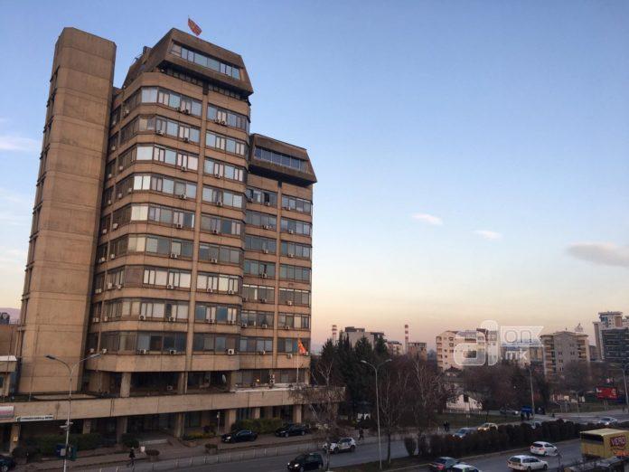 Banka Popullore e RMV-së / Borxhi i jashtëm neto i zvogëluar me 95 milion euro